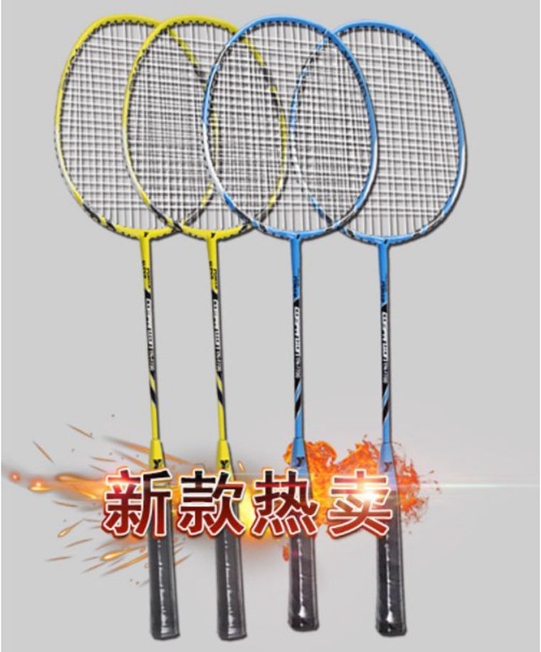 High quality!2017NEW professional 2 pieces of ultra light Aluminum alloy badminton racket with 1 backpack,Free shipping