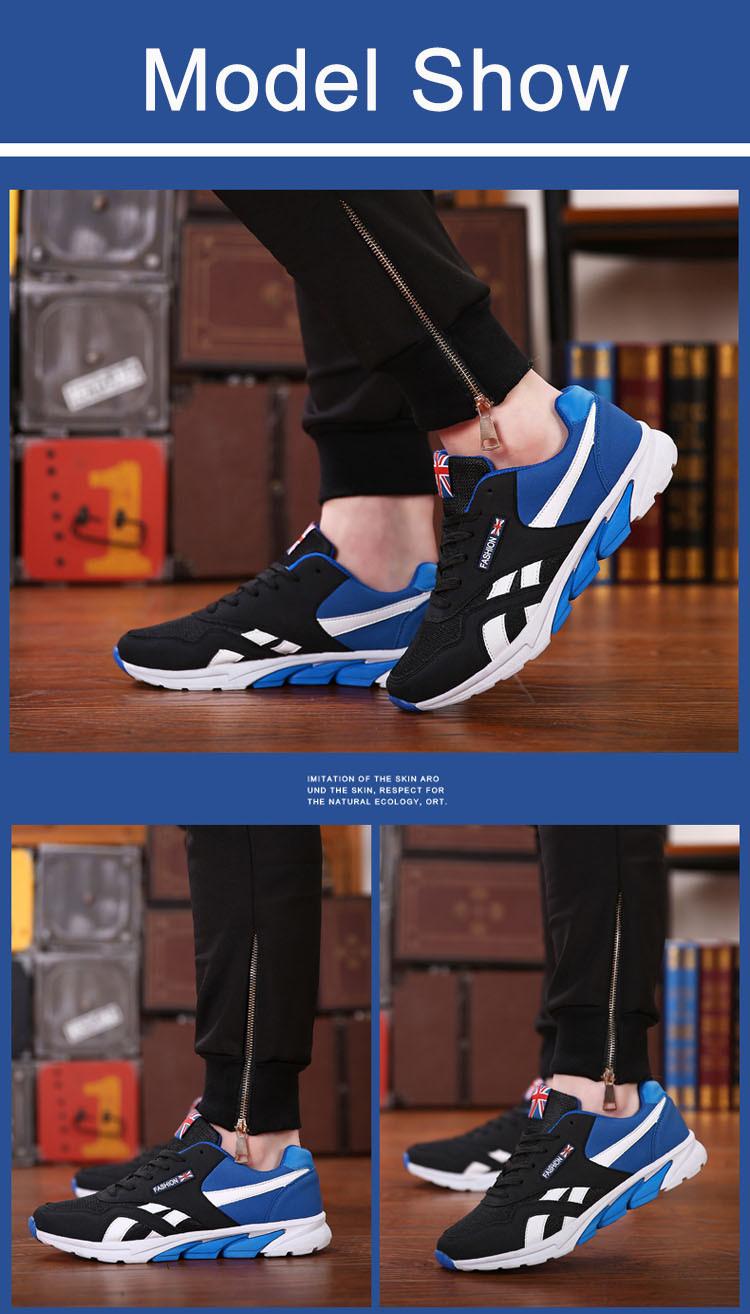 jordan shoes C16