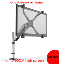 27inch air press gas strut lcd tv table mount monitor desk support Led bracket