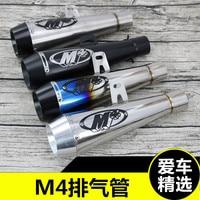 51mm Universal Motorcycle muffler M4 Yoshimura Muffler Pipe Case for Honda CBR1000 Case for Yamaha R6 for Kawasaki M4 Exhaust