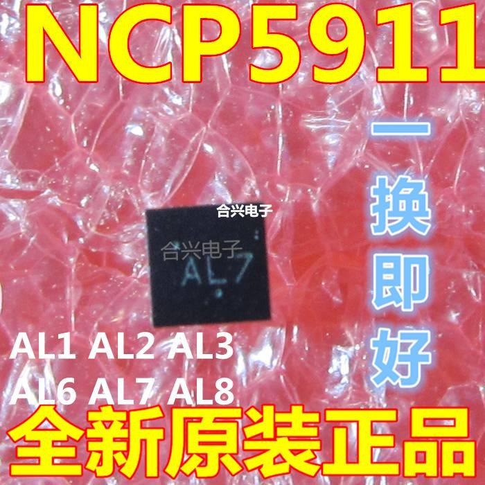 1-10pcs NCP5911MNTBG NCP5911 QFN-8 AL1 ALK AL8 AL6 AL0...