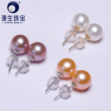 цены [YS] 925 Sterling Sliver Stud Earring 7-8mm freshwater Pearl Stud Earring 3 Colors Available