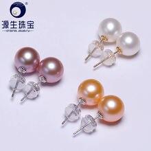 Женские серьги гвоздики [ys] Серебристые из пресноводного жемчуга