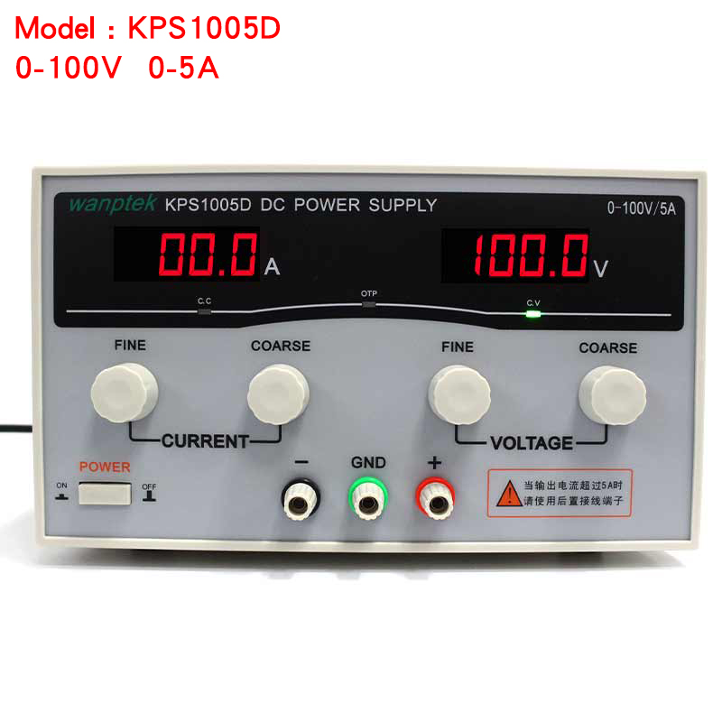 High quality Wanptek KPS1005D High precision Adjustable Display DC power supply 100V/5A High Power Switching power supply 1200w wanptek kps3040d high precision adjustable display dc power supply 0 30v 0 40a high power switching power supply