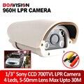 Sony ccd 700tvl para rodovia motor-way professional license plate recognition lpr câmera com 5-50mm varifocal lente, à prova d' água