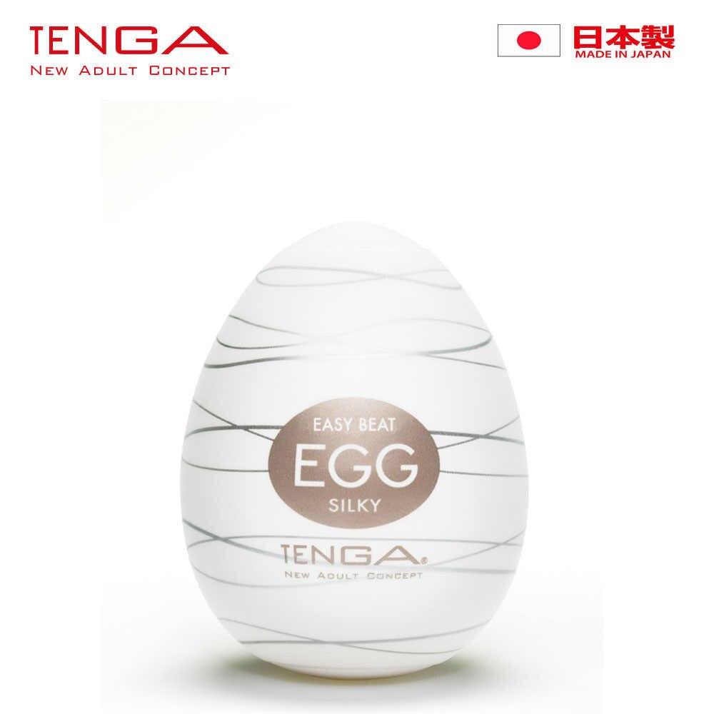 Huevos vaginales ondulados masturbador masculino para hombres Vagina Artificial Vagina Real pene bomba entrenador adultos masaje Oral juguetes sexuales para los hombres