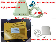 Hot Sale! Dual Band GSM , 2G,3G Signal Booster KIT GSM 900 GSM 2100 SIGNAL Repeater Amplifier + Waterproof Antenna + 13M Cables