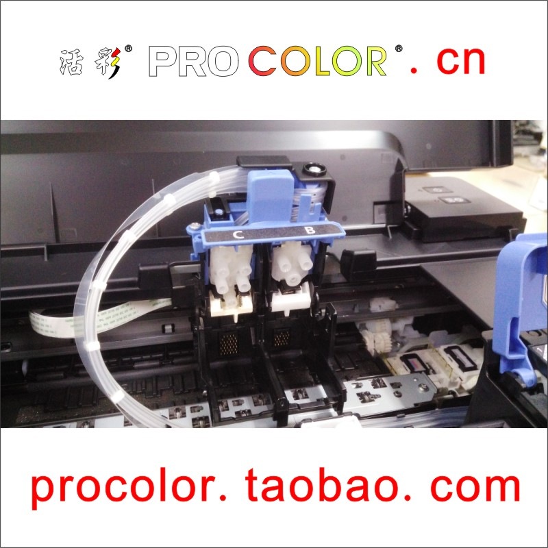 Discount ink G2500 States 16