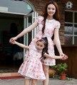 Семья установлены летом новый розовый питер пэн воротник высокого класса с коротким рукавом мать дочь платье Детей Принцесса пряжи платье