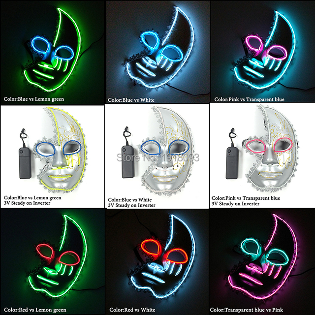 EL Wire Glowing Mask Party Mask with DC 3V Steady on Inverter Custom ...