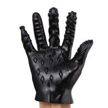 Hot Palm Sex Glove