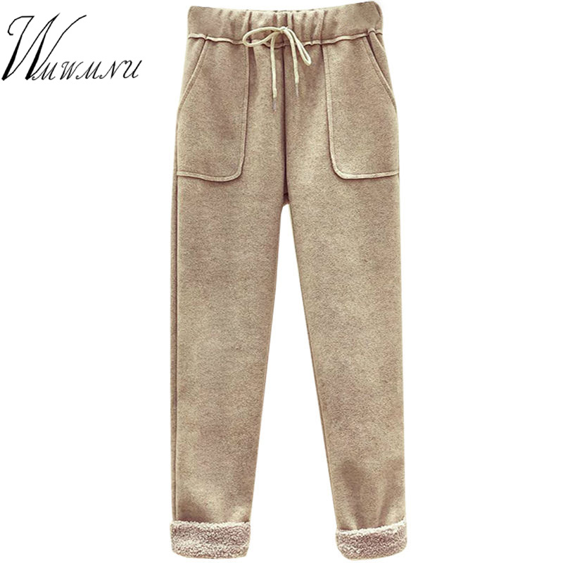 Women's Casual Harem Pants Autumn Winter Fashion Loose Woolen Trousers Female High Elastic Waist Straight Thicken Lamb Pants