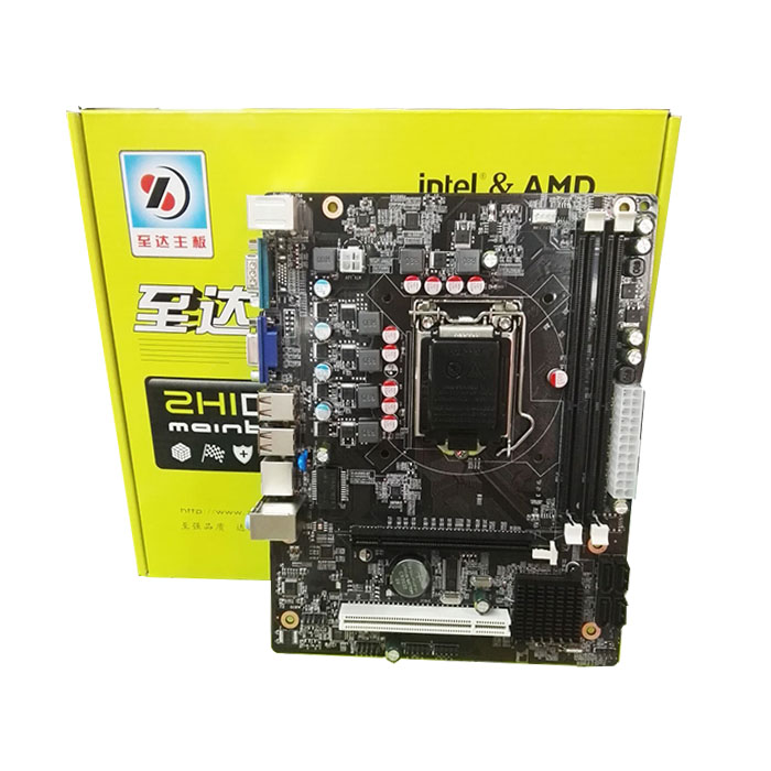 New for Intel H55 Motherboard LGA 1156 DDR3 VGA IDE COM All solid state brand new ddr1 1gb ram ddr 400 pc3200 ddr400 for amd intel motherboard compatible ddr 333 pc2700 lifetime warranty
