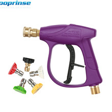 Sooprinse 3000 PSI High Pressure Car Washer Gun With 5 Nozzles for Power Washers Upgrade car accessories