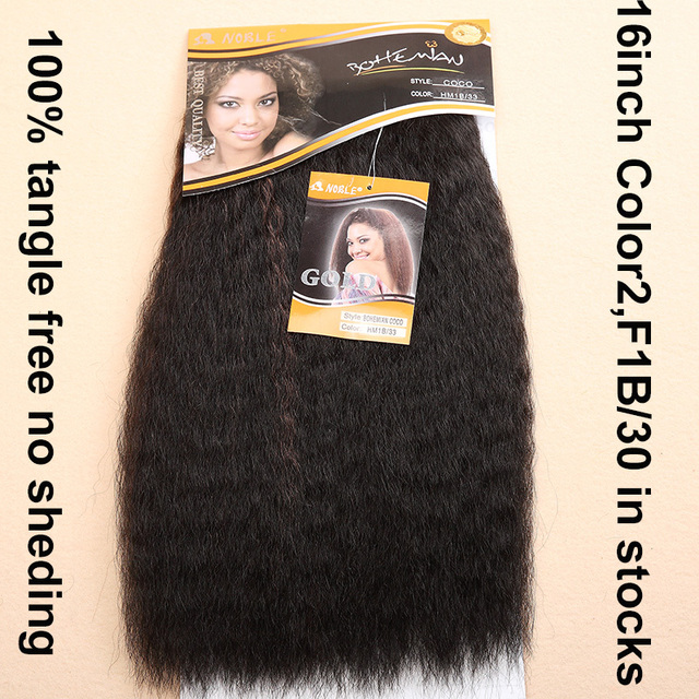 1pcnoble Gold Bohemian Coco Synthetic Hair Extensions 16 Color2