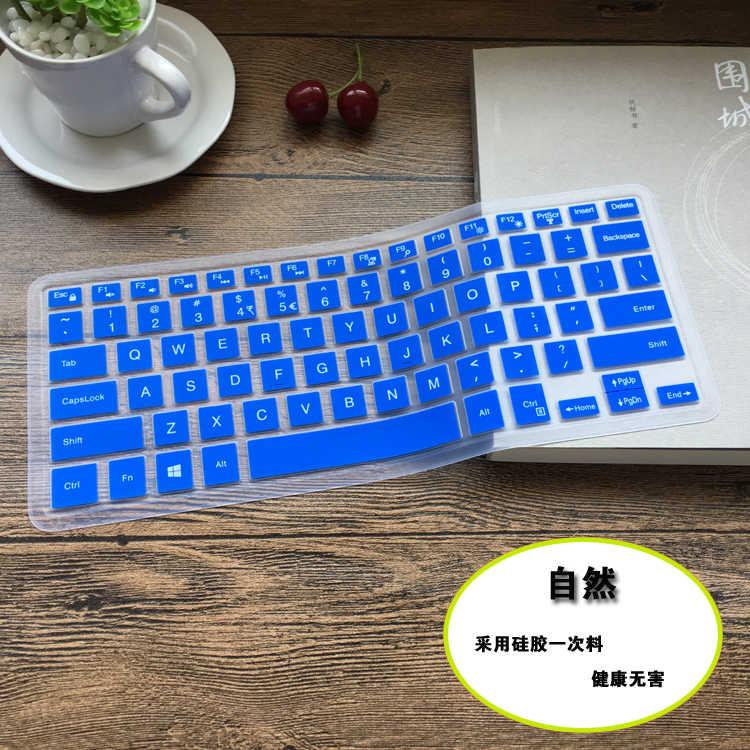 Ordenador portátil de 14 pulgadas piel cubierta de teclado para DELL Inspiron Vostro 7370, 7560, 7447, 5448, 5447, 5468, 7467, 7000, 5370, 5471 7460