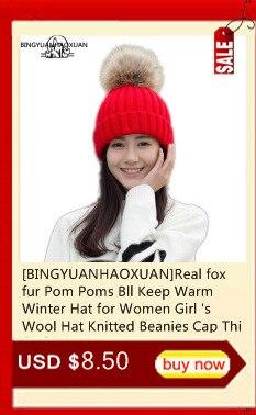 Aliexpress.com  Comprar BINGYUANHAOXUAN Coreana bola de Pelo de ... 795d4d6ed2e
