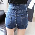 summer new high waist denim shorts female Korean Slim thin big yards women fashion short jeans