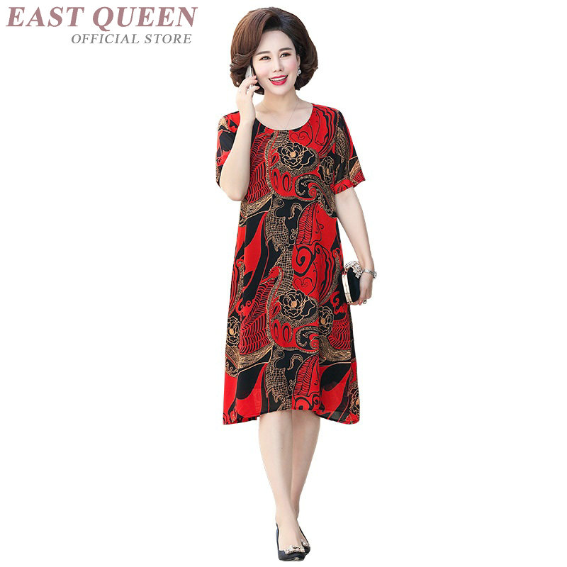 Dresses For Older Women Clothing Middle Aged Women Dress