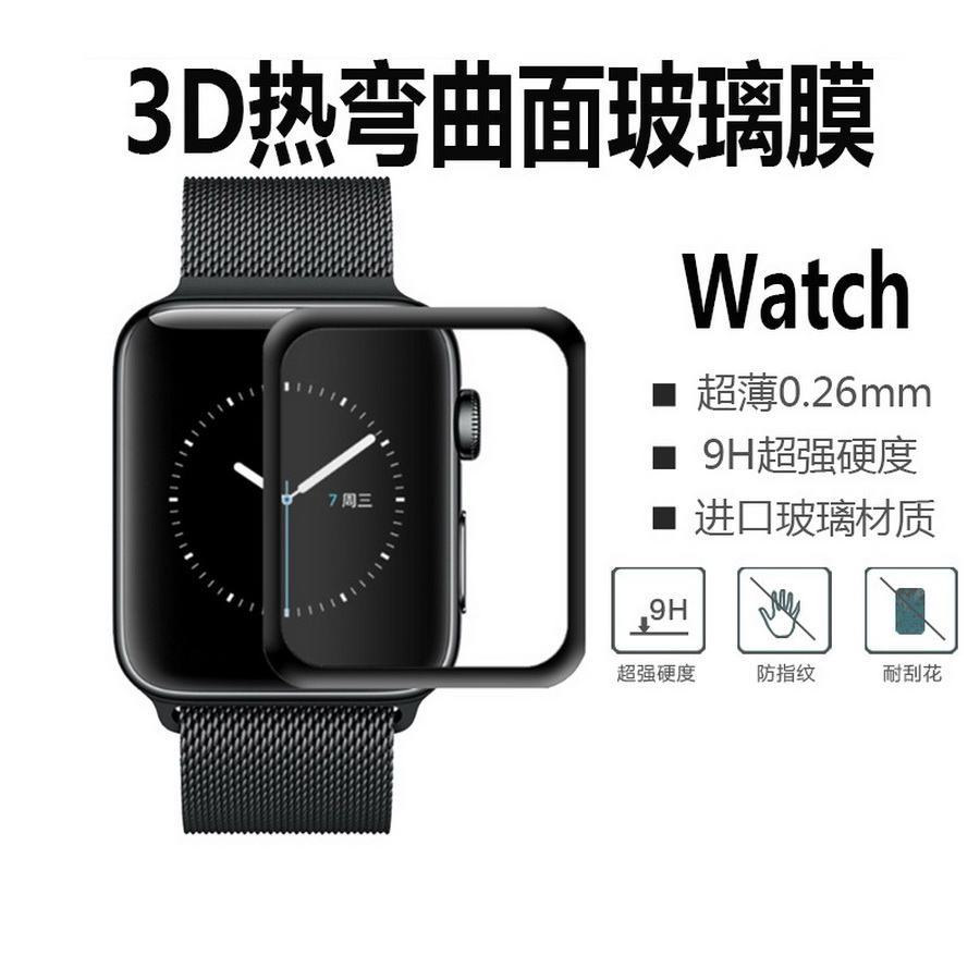 Glass-Screen Apple Watch Iwatch-Series Protective-Film TPU 9H 500pcs for 1/2/3/4 Curved
