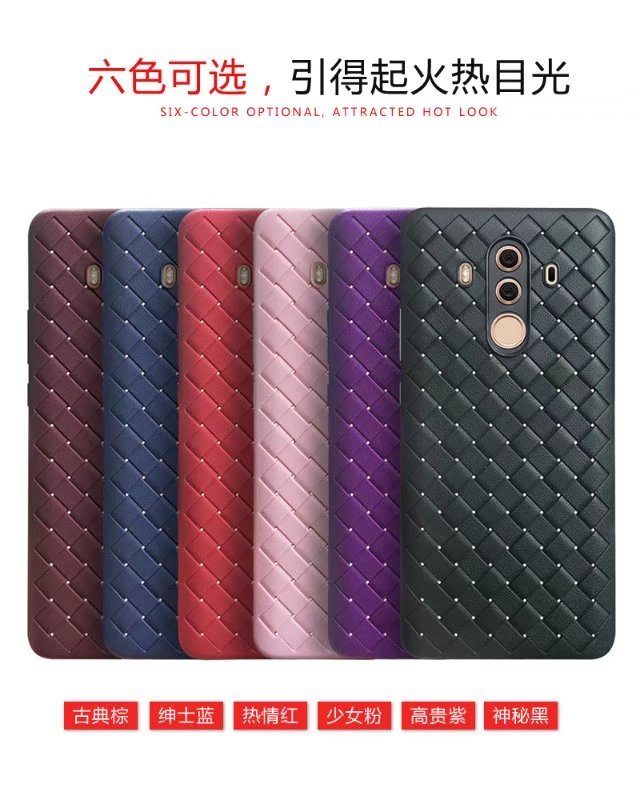 Hot 6 Solid color Black red brown pink blue purple Diamond Weaving checkered texture soft tpu case for huawei mate 10 pro