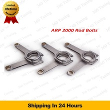 Connecting rod Con rod conrod For BMW E34 M5 M6 S38 B35 3.6 1988 ARP Bolts Pleuel 800BHP 6pc Forged 4340 chrome Steel H Beam