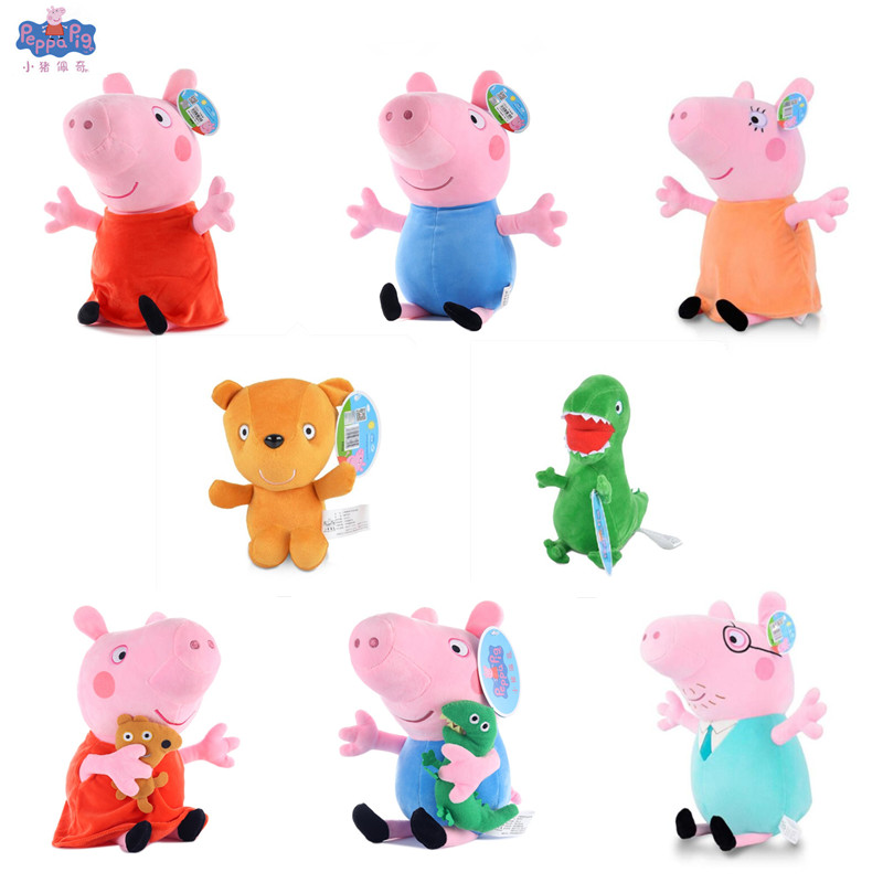 Peppa pig toys pepa Pig Family Plush Toys 19cm Stuffed Doll Party decorations Schoolbag Ornament Keychain Toys For ChildrenPeppa pig toys pepa Pig Family Plush Toys 19cm Stuffed Doll Party decorations Schoolbag Ornament Keychain Toys For Children