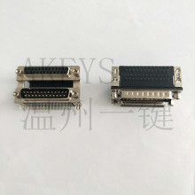 2 PCS COM 90 Degree DR9 VGA Welded Plate DB Head Double Layer 25 mm to Bus Spacing 6.3 Row 9P Copper Connection