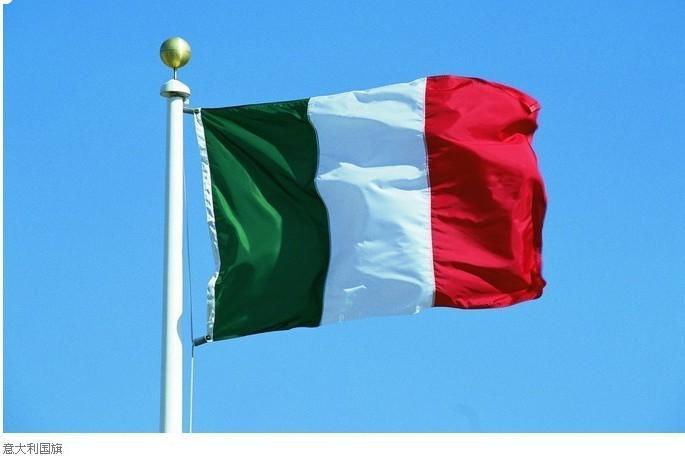 Achetez En Gros Italie Drapeau En Ligne 224 Des Grossistes