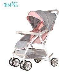 Aimile детская коляска Портативный  Легкий и удобный  Самолет может нести Россия Бесплатная доставка