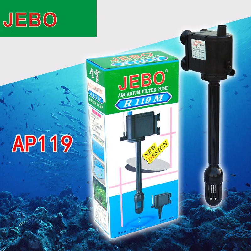 JEBO fish tank submersible pump AP119M AP375 362 338 three in one oxygen filter filter pump in Water Pumps from Home Garden