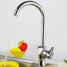 Бесплатная доставка 360 Вращение Кухня Раковина кран с твердыми латуни кухонный воды смесителя, блестящий хромированный Кухня Раковина кран