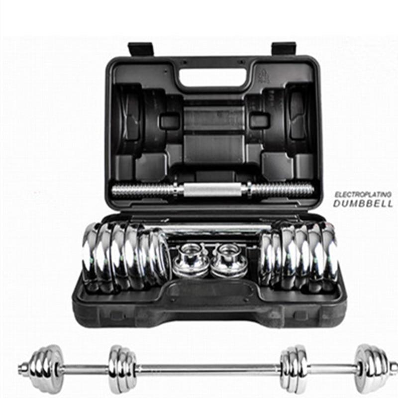 Dumbbell Set Mr Price Sport: Kansoon 15kg Silver Electroplating Adjustable Weights Man