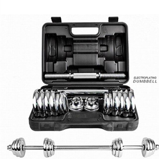 kansoon 15kg silver electroplating adjustable weights man dumbbell