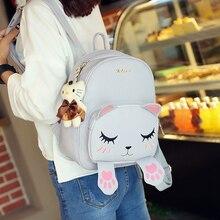 Suyuer jz 2017 мода pu рюкзак женские сумки опрятный стиль рюкзак девушки школьные сумки молния плечо женская back pack женский
