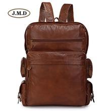 J.M.D Guarantee Genuine Leather Men's Fashion Rucksack Classic Design Causal Large Travel Tote Laptop Bag Backpack 7078B