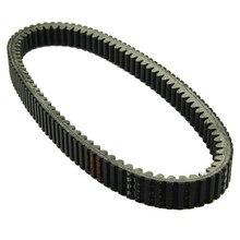 Buy kawasaki drive belt and get free shipping on AliExpress com