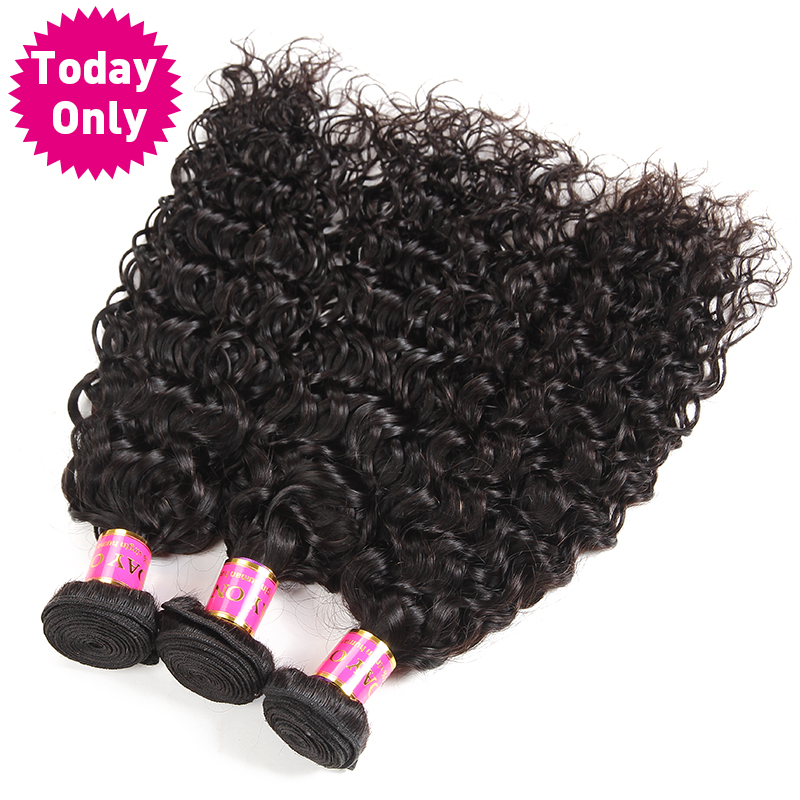 [TODAY ONLY] Brazilian Water Wave Bundles 100% Human Hair Weave Bundles Natural Black Color Non Remy Hair Can Buy 3 or 4 Pcs