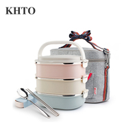 KHTO Container For Food Storage Thermal Lunch Boxs Stainless Steel Japanese Bento Box Portable Picnic With