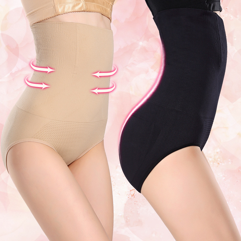 High Waist Trainer Shaper Seamless Control Panties Hip Butt Lifter Body Shaper Slimming Underwear Tummy Control Panty Girdle