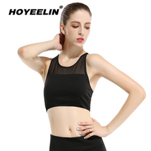 HOYEELIN Yoga Sports Bra Women's Breathable Mesh Patchwork Gym Running Training Cropped Tops Quick Drying Fitness Vest
