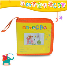 NEW Baby exclusive Portable 24 Disc Capacity DVD CD Case for Car Media Storage CD Bag -20