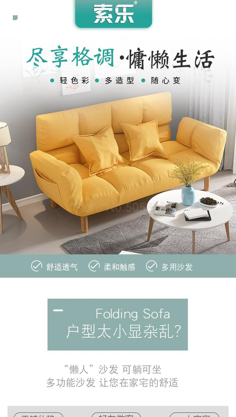 Surprising Solo Lazy Sofa Small Huxing Sofa Bed Sheet Bedroom Double Ibusinesslaw Wood Chair Design Ideas Ibusinesslaworg