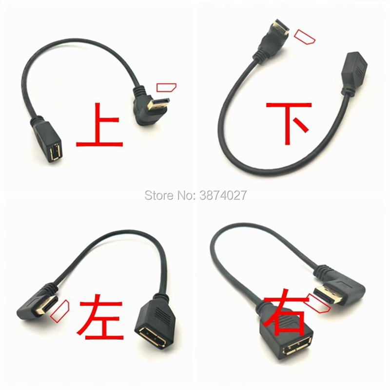 DP male to female extension line displayport HD adapter cable display cable short line 0.3 m