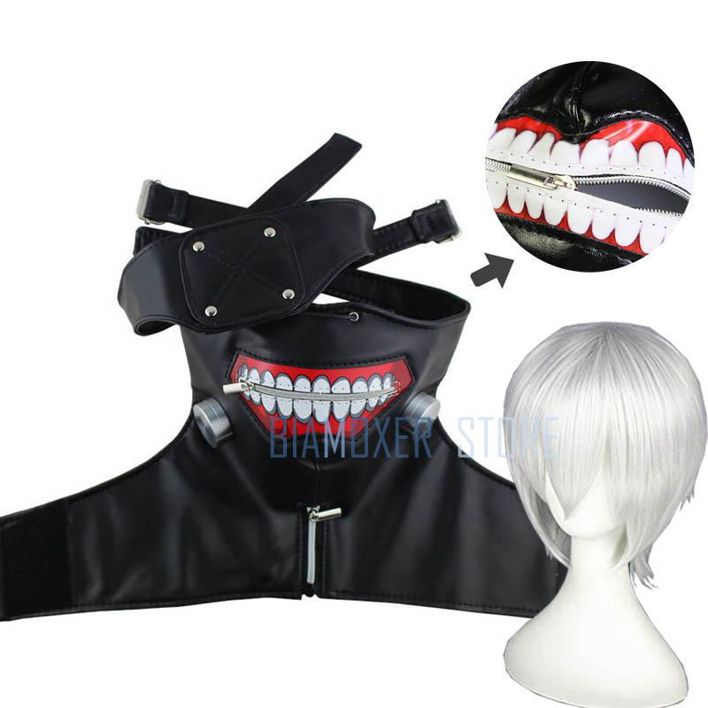 Tokyo Ghoul Kaneki Ken Cosplay Costume Wigs PU Leather Adjustable Zipper Mask+Blinder For Hallowenn Party
