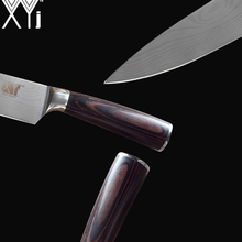 Stainless Steel Knife Wood Handle