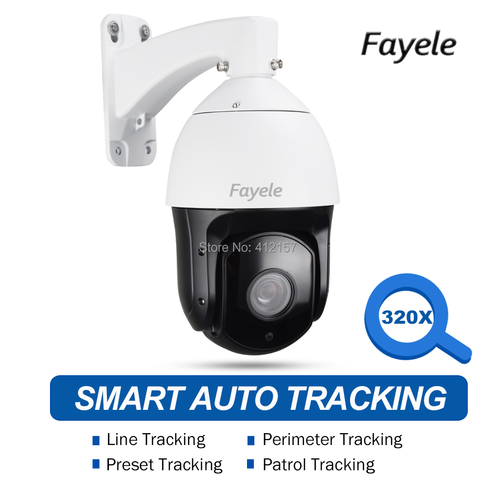 Sicurezza 2.0MP Megapixel intelligent Auto Tracking IP di POE 1080 P Rete Ptz Ad Alta Velocità 200X 20X ZOOM IR 300 M W/Audio