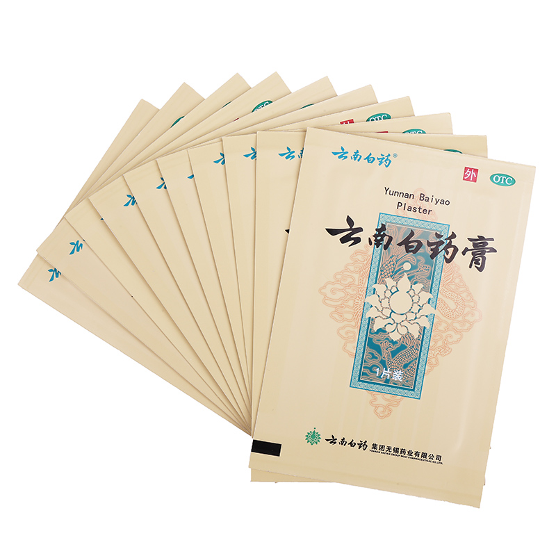 10pcs Chinese Traditions Pain Relief Plasters for Chronic Pain Back Lumbar Spine Pain Medical Ointment Patch Body Treat Recovery