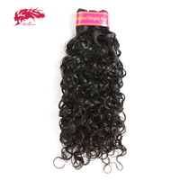 Ali Queen Hair Brazilian Water Wave Human Hair Weave Bundles Virgin Hair Extensions Natural Color With Free Shipping