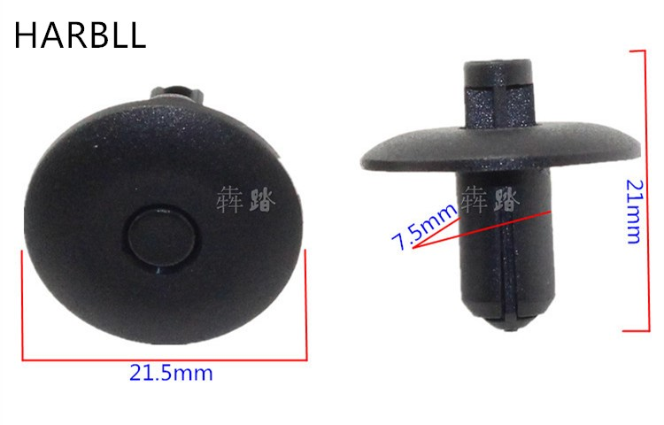 HARBLL Is suitable for the audi Q5 / A4L/A5 / A6L/Q3 / TT/A8L tank on China open cover plate to protect the card buckle clamp